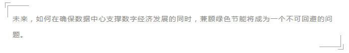 800x-zh-cn-news-2019-08-08-1_277017_0.jpg