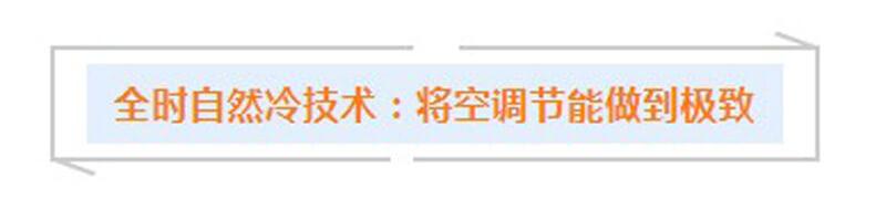 800x-zh-cn-news-2019-08-08-5_277019_0.jpg