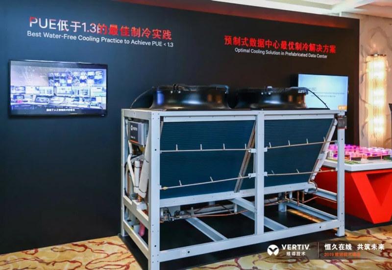 800x600-zh-cn-news-2019-08-08-6_277023_0.jpg